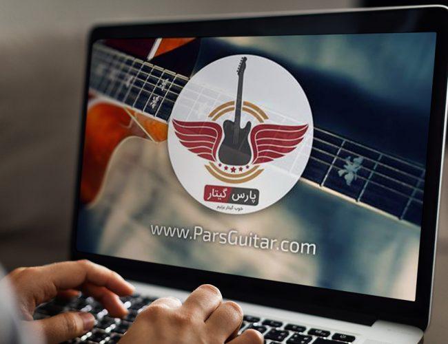 طراحی وبسایت پارس گیتار